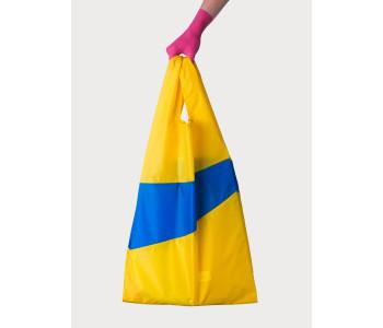 Blauw met gele nylon boodschappen tas
