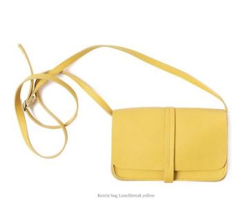 Keecie lunch break schoudertas geel