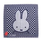 Miffy Kitchen Towel by Hollandsche Waaren