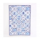 Delfts Blond Tea Towel 50x70cm by Blond Amsterdam