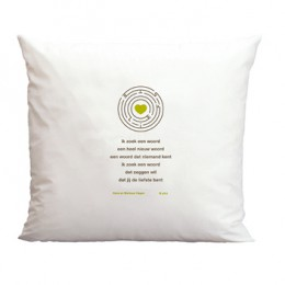 Plint pillow case, pillows with poetry poems